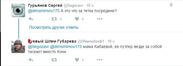 У кремлівського журналіста стався конфуз з фото Путіна: в мережі сміються (4)