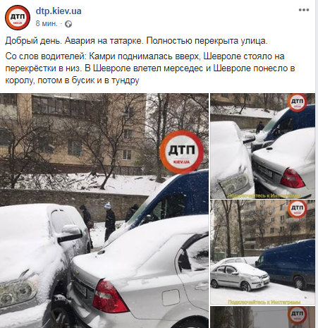 Киев накрыл мощный снегопад, на дорогах коллапс: первые яркие фото и видео (4)