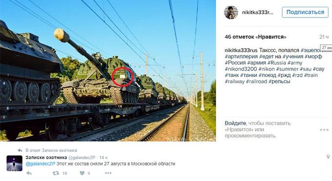 Путінські війська возять по Росії техніку з зафарбованими номерами: опубліковані фото і відео (3)