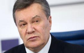 Дело о госизмене: суд принял решение по Януковичу