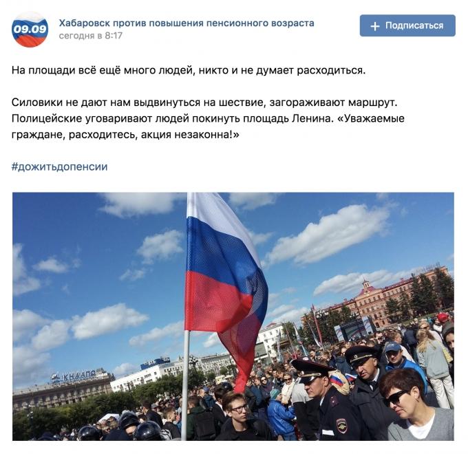 Россия без Путина: россияне проводят масштабные акции протеста по всей стране, много задержанных (1)