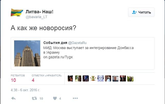 У Путіна видали гучну заяву про майбутнє Донбасу: соцмережі зловтішаються (1)