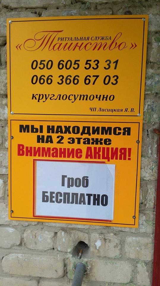 """Учасникам """"праймеріз"""" в ЛНР роздають безкоштовні труни: з'явилися фото (1)"""