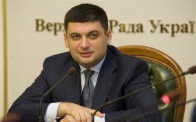 """""""Это будет полезно"""": Гройсман хочет, чтобы руководство """"Укрзализныци"""" ежемесячно ездило ночными поездами"""
