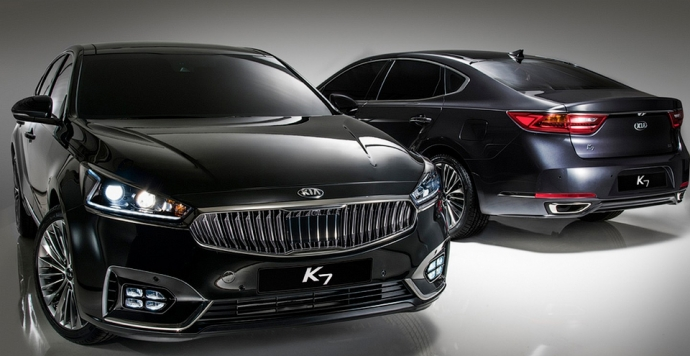 Компанія Kia розсекретила седан Cadenza нового покоління (1)