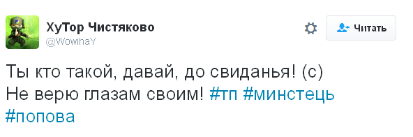 Хоч голодування не оголосила: соцмережі обговорюють гучну відставку в Кабміні (1)