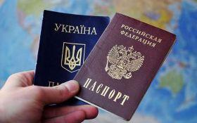 В Раде требуют введения визового режима с Россией