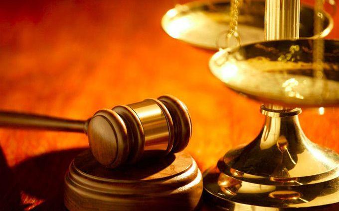 Суд поМайдану вРФ неимеет юридических последствий для Украины— Минюст
