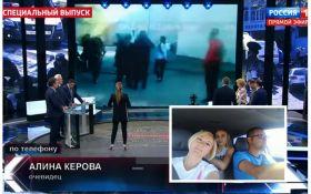 Дважды убили и повторили весь ужас: мама погибшей студентки в Керчи о фейковом интервью с дочерью