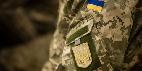 В Україні завтра офіційно вихідний день