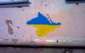 Верните Украину: соцсети насмешил крик души из оккупированного Крыма