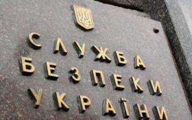 СБУ объяснила запрет на въезд европейскому политику