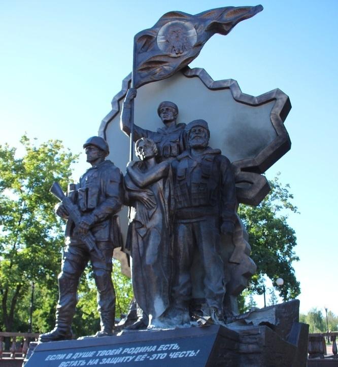 У Луганську невідомі підірвали пам'ятник бойовикам ЛНР: опубліковані фото (1)