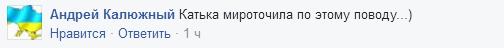 """Почему """"плакал"""" бюст Николая II: в сети посмеялись над объяснением (2)"""