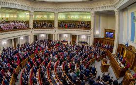 Пенсії для мешканців ОРДЛО - у Раді прийняли рішення
