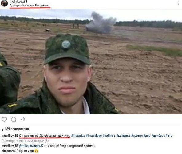 Поїхав на практику: соцмережі підірвало зізнання і фото російського солдата на Донбасі (1)