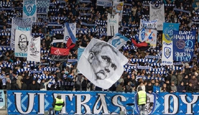 УЕФА разрешит болельщикам посетить матч Динамо - Манчестер Сити