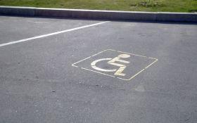 Порошенко подписал закон, защищающий права инвалидов