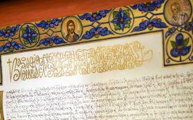 Томос про автокефалію Православної церкви України представили в Софійському соборі: онлайн-трансляція