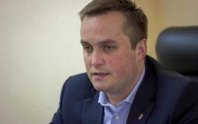 САП не вызывала Ляшко на допрос, он сам пришел для шоу - Холодницкий