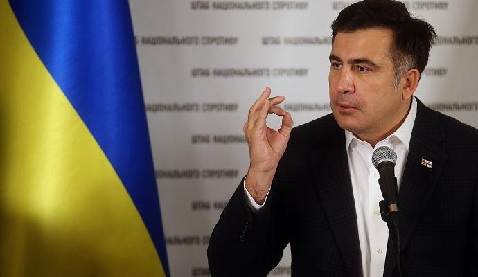 Провал отставки Яценюка: появилось видео резкого заявления Саакашвили