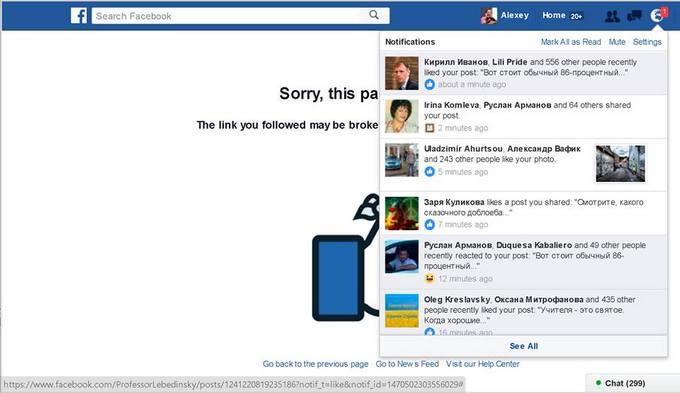 У Facebook знайшли
