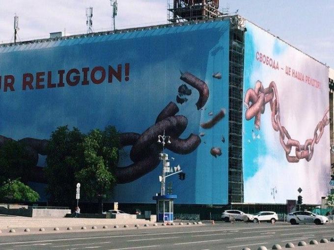 Как изменилось отношение к Украине в мире: креативные шаги в борьбе со стереотипами (8)