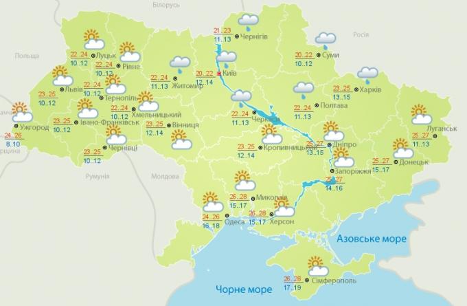 Дожди постепенно отступают: синоптики сообщили о возвращении тепла в Украину (3)