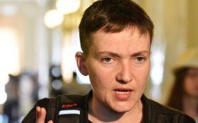 В СБУ пояснили велику помилку Савченко зі списками полонених: з'явилося відео