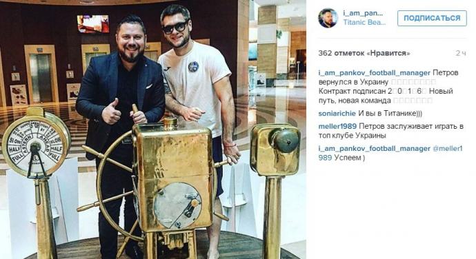 Экс-защитник Динамо перешел в донецкий клуб (1)