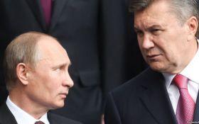 Нашумевшее письмо Януковича Путину: опубликован полный текст