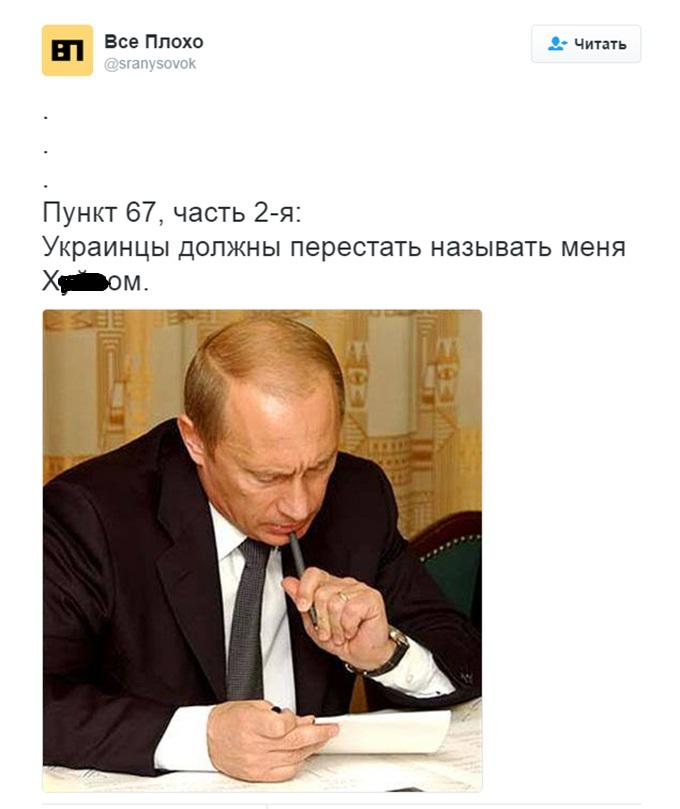 Мавпа з ракетами: соцмережі продовжують палати через ультиматум Путіна (1)