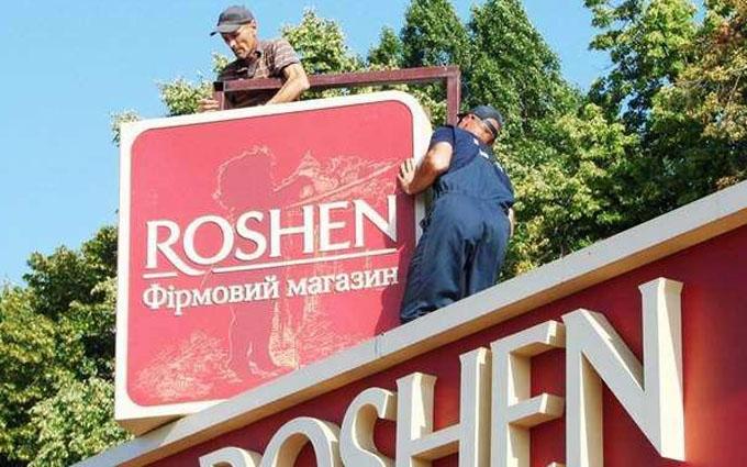 У Києві остаточно знесли незаконний магазин Roshen: з'явилося фото