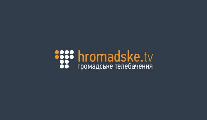 Громадське ТБ звинуватило свого журналіста у привласненні грошей на пожертвування