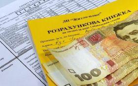 Нельзя шокировать людей: Петренко рассказал об оплате коммуналки в рассрочку