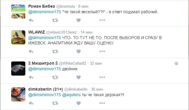 Путін покривлявся перед робочим: мережу обурило відео (1)