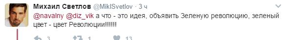 Соперника Путина залили зеленкой, сеть взбудоражена: появились фото и видео (2)