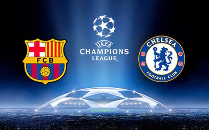 Матч Барселона - Челсі: результат і відео голів