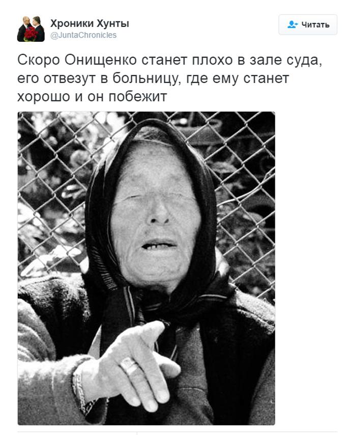 Чому ти ще в Україні: соцмережі розвеселила ситуація зі скандальним нардепом (5)