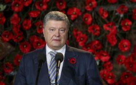 """У Росії війну виграв Сталін, в Україні - народ: Порошенко виступив на """"Першій хвилині миру"""""""