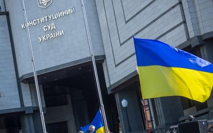 Доля люстрації в Україні: стало відомо про суперечки в Конституційному суді