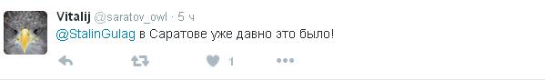 Росіян вже споюють настоянкою глоду, соцмережі сміються: з'явилися фото (3)
