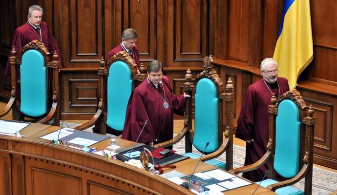 У Конституційному Суді розглядають судову реформу