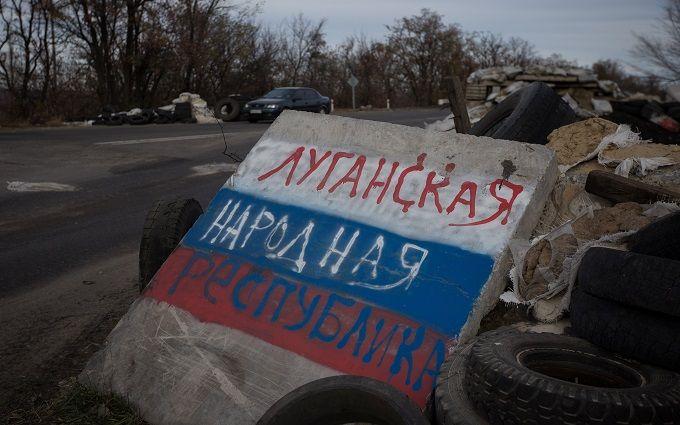 Боевики ЛНР уже отбирают предприятия Ахметова: в сети пошутили
