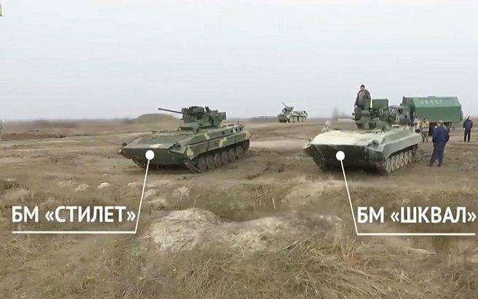 Появилось видео испытаний нового украинского оружия