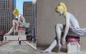 Речниця Кунса: Надувна балерина у Нью-Йорку - законна копія
