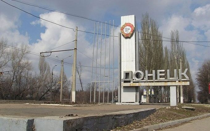У Донецьку знайшли «жертв українських диверсантів»: з'явилося смішне фото