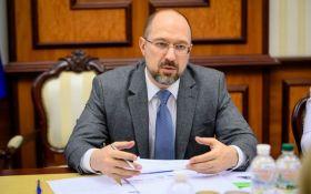 Дуже прошу: Шмигаль звернувся з проханням до українських вишів