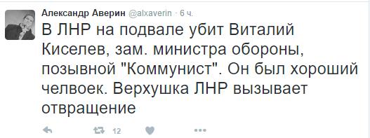 """Інтриги у бойовиків ДНР: раптово помер ще один """"чиновник"""" (1)"""
