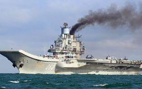 В Україні знайшли новий привід пожартувати над димлячим російським кораблем: опубліковано відео